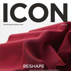 ICON 201: Autumn 2020